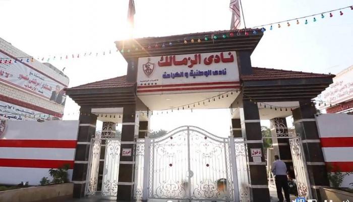 Ahdad et Ounajem poussés vers la porte de sortie par le Zamalek
