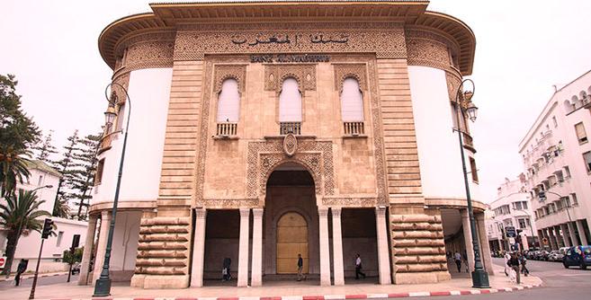 Taux directeur : Bank Al-Maghrib et le HCP optimistes pour 2021