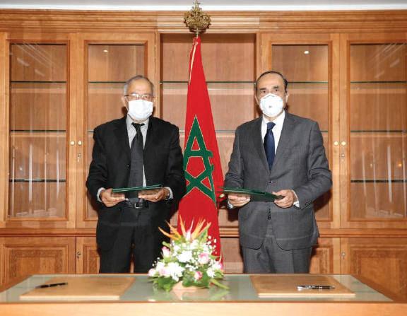 Rabat : Une convention entre la Faculté de droit et le Parlement