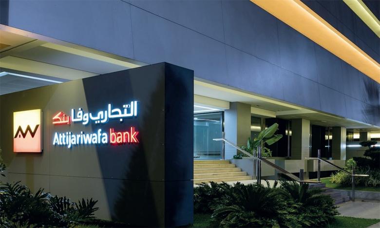 Agadir : la CCIS-SM et Attijariwafa Bank scellent un partenariat au profit de l'entrepreneuriat