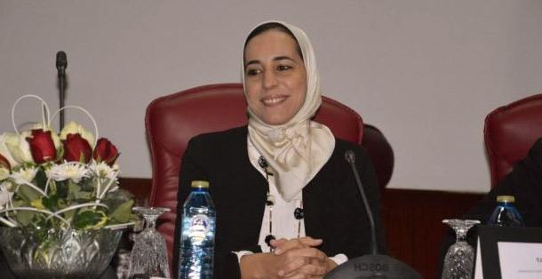 Hajar Mousannif