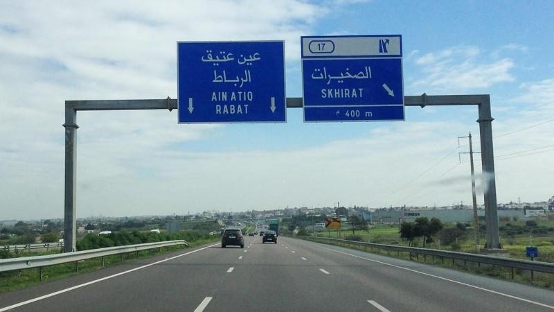 Tronçon autoroutier Rabat-Ain Atiq : La circulation suspendue jusqu'au 5 février