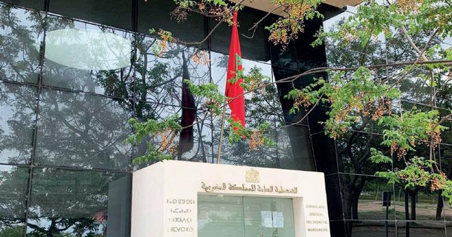 Vandalisation du consulat marocain à Valence : La Justice espagnole se manifeste enfin