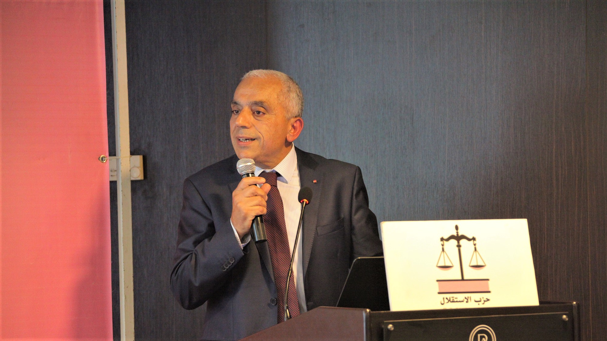 ABDELLATIF MAAZOUZ, PRÉSIDENT DE L'ALLIANCE DES ECONOMISTES ISTIQLALIENS (AEI)