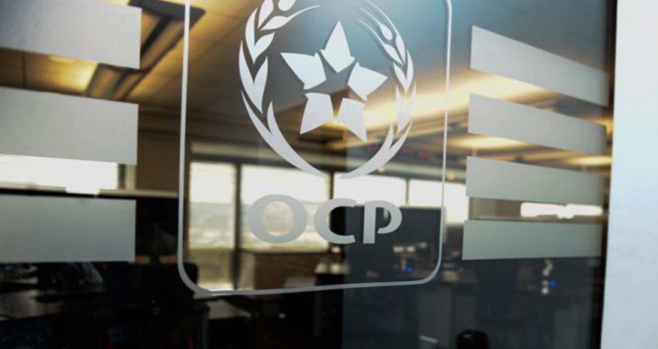L'OCP contribue à la réalisation de la première unité de fromagerie de chèvre dans la province de Rehamna