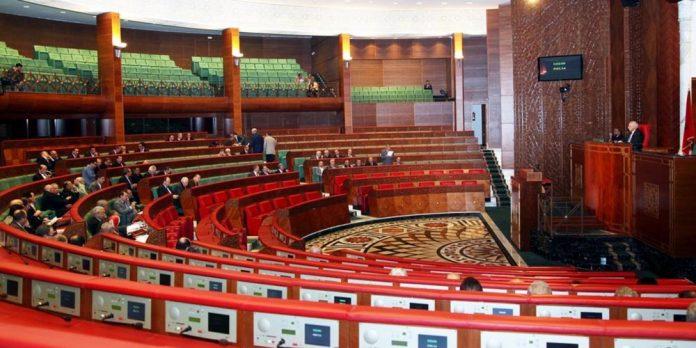 Retraites des parlementaires :  Les Conseillers lèvent le blocus