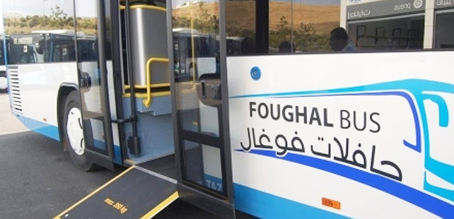 Kénitra : Les nouveaux bus seront bientôt opérationnels