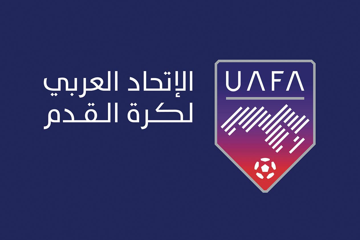 Football / Championnat Arabe des Nations - Qatar 2021 : Tirage des groupes en avril 2021