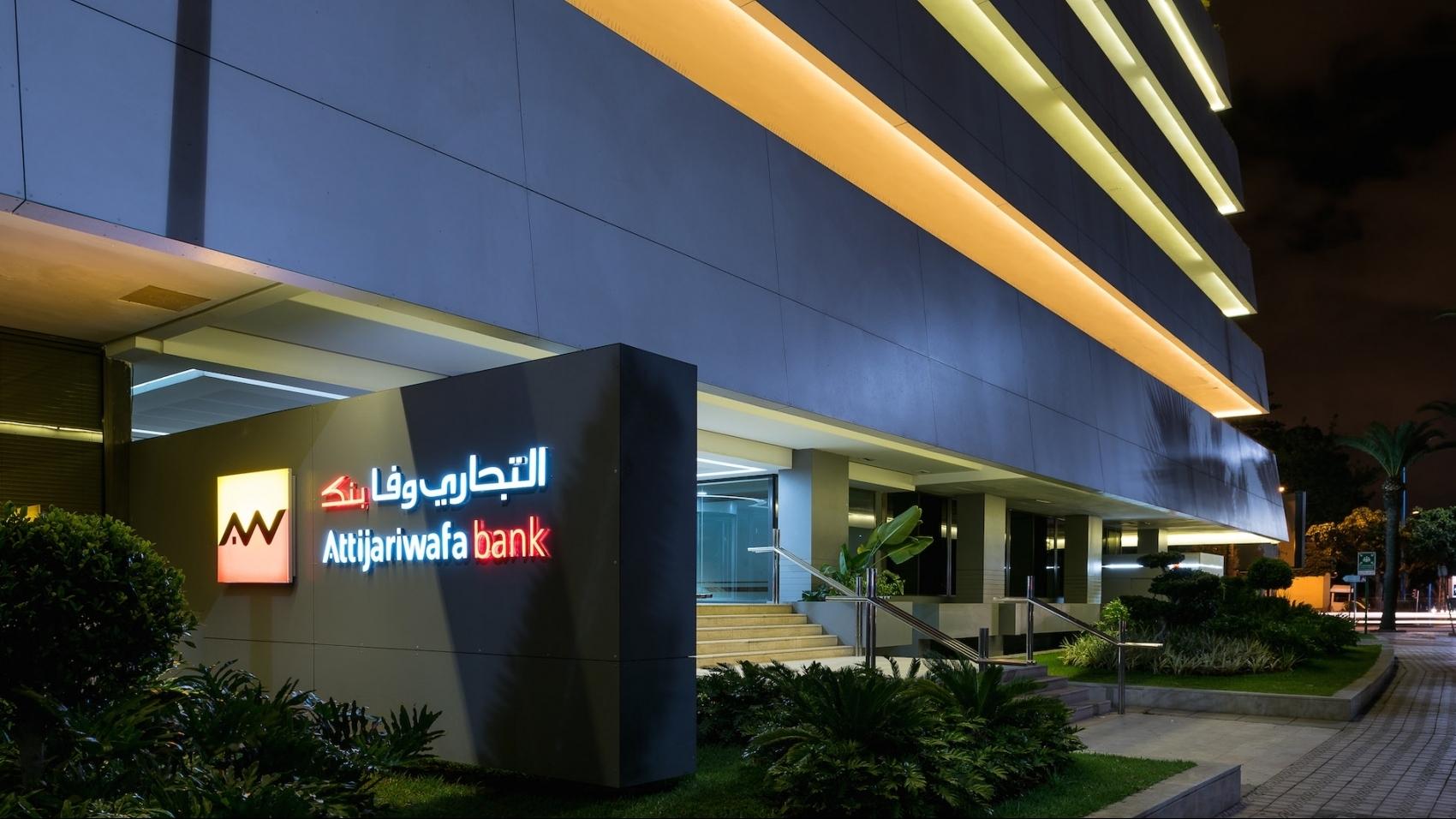 Top Rekruteurs 2020 : le groupe Attijariwafa bank en tête du podium