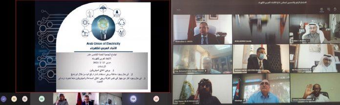 Sous la présidence marocaine, l'Union Arabe de l'Électricité se modernise