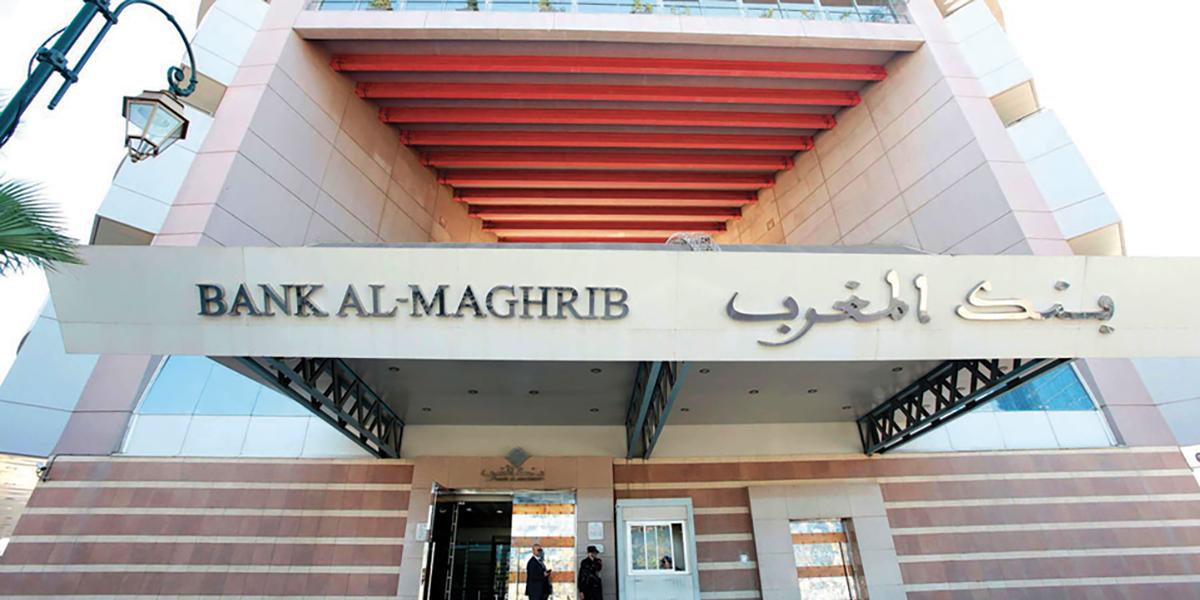 Bank Al-Maghrib : le taux débiteur global recule à 4,53% en 2020