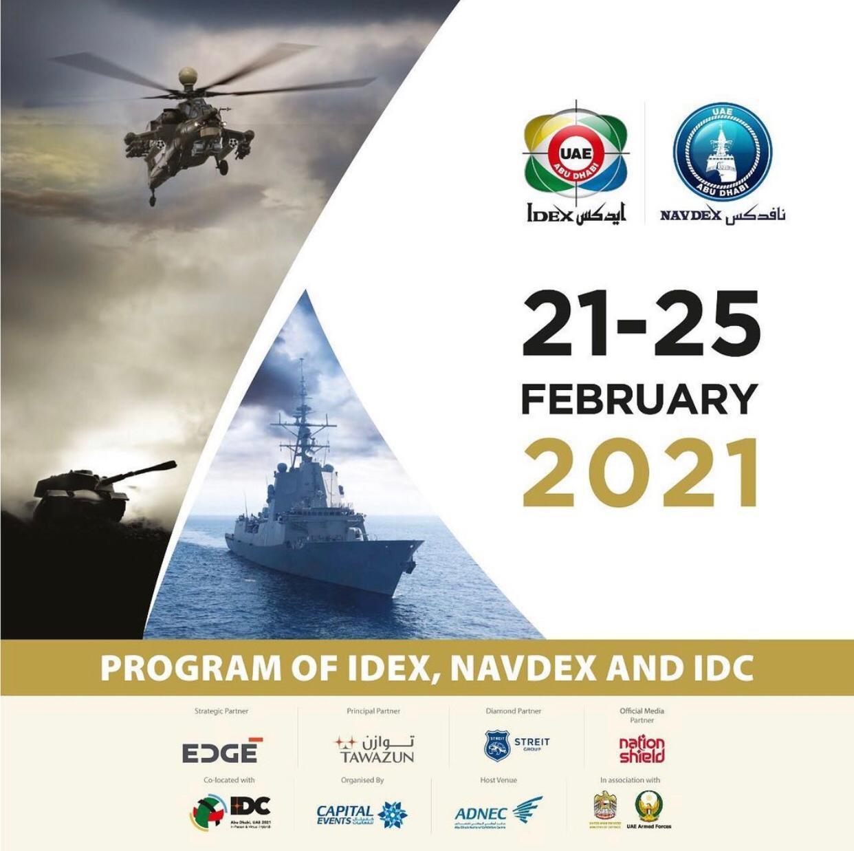 Le Maroc participera à la 15è édition de l'IDEX et à la 6ème Exposition Navale de Défense (NAVDEX 2021)