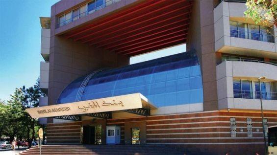 Bank Al-Maghrib : Vers une réintroduction prudente de la crypto-monnaie au Maroc ?