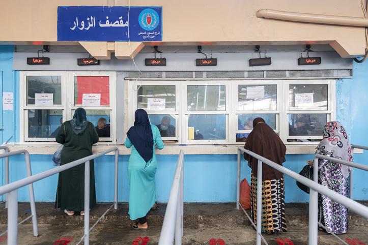 DGAPR : Reprise exceptionnelle des visites familiales au profit des détenus
