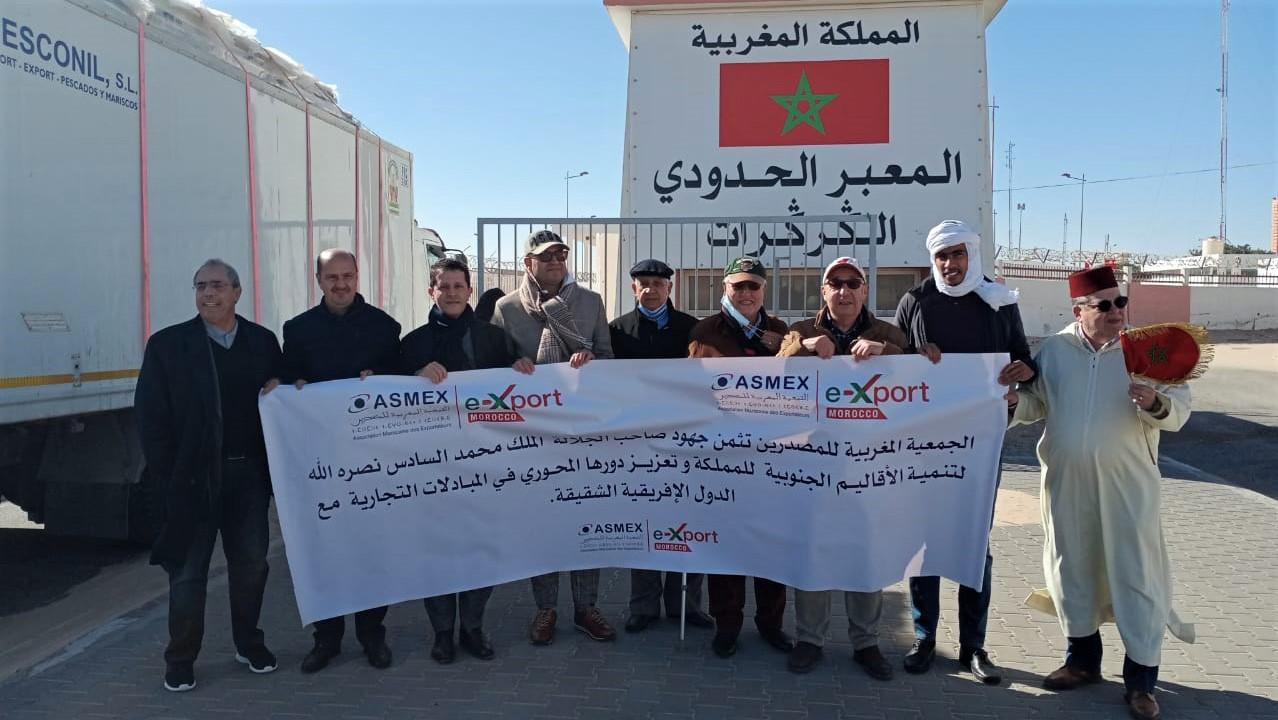 Dakhla : L'ASMEX se dote d'une délégation régionale