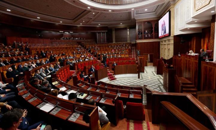 Ouverture mardi d'une session extraordinaire de la Chambre des représentants