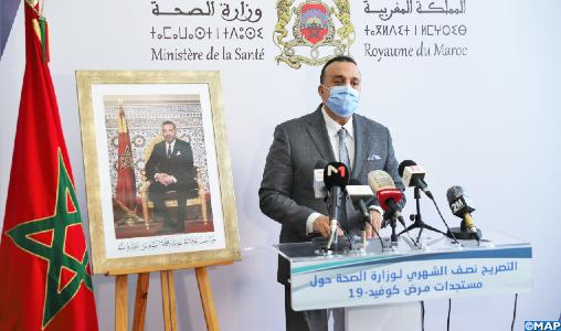 Vaccination : Le Maroc premier pays africain mais plus de vigilance s'impose