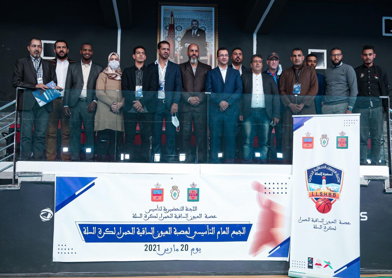 Basket-ball: Ibrahim Moulay Cherif aux commandes de la Ligue régionale Laâyoune-Sakia El Hamra