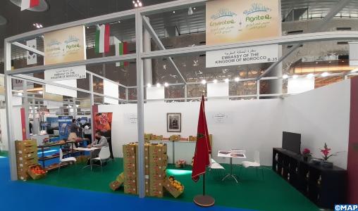 Le Maroc participe au Salon international de l'agriculture de Doha