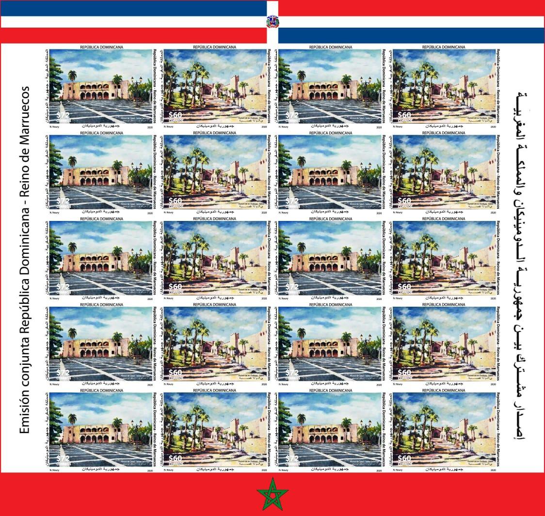 Lancement de timbres commémorant les 60 ans des relations entre le Maroc et la République Dominicaine