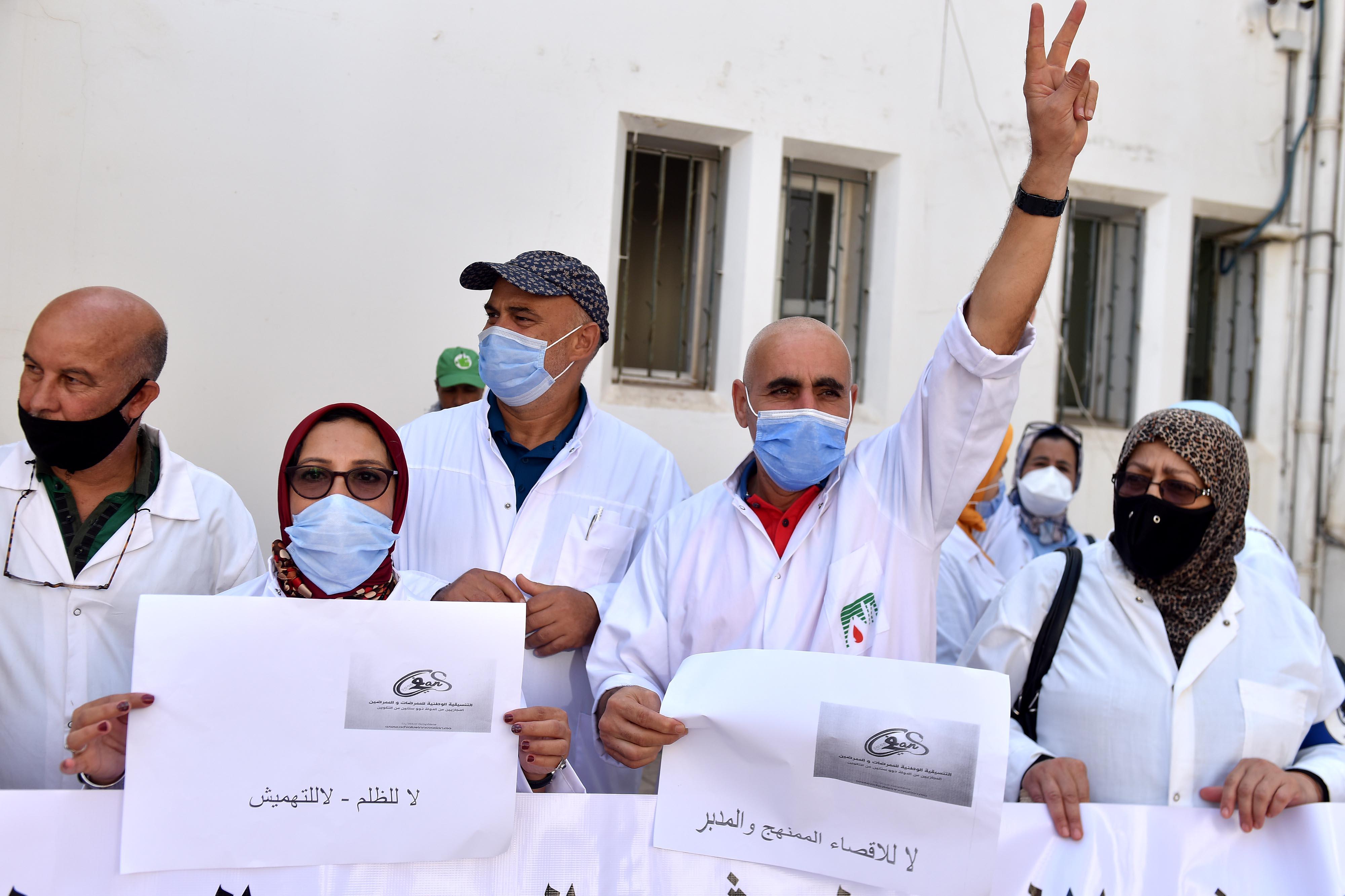 Les infirmiers réagissent à la décision d'interdire les manifestations à Rabat