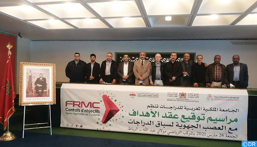 Cyclisme: La FRMC et les ligues régionaux signent un contrat d'objectifs