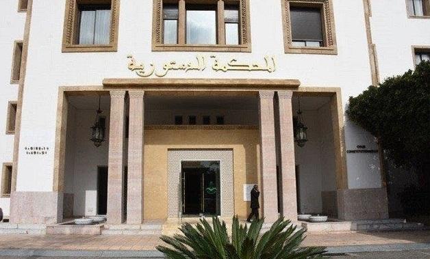 Quotient électoral : Un « procès » à la Cour constitutionnelle ?