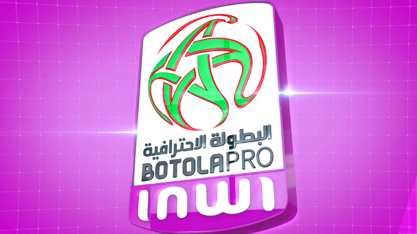 """Botola Pro D2 """"Inwi"""" : Programme de la 16ème journée"""