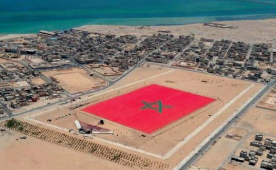 Droits de l'Homme: Le rapport des Etats-Unis rend justice au Sahara marocain