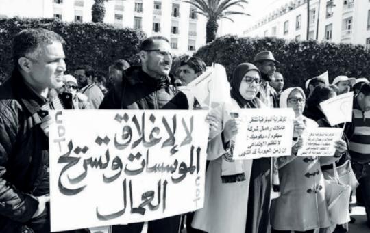 Etude «Inforisk»: Le risque de faillite hante les entreprises marocaines