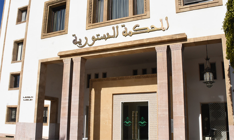 La Cour Constitutionnelle approuve la loi relative aux partis politiques