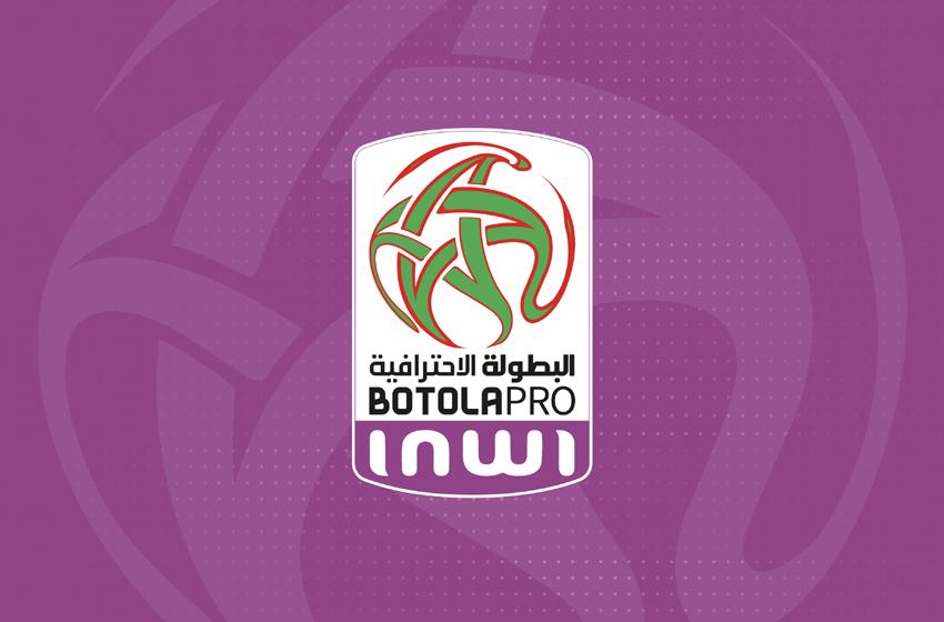 """Botola Pro D2 """"Inwi"""" : Programme de la 17ème journée"""