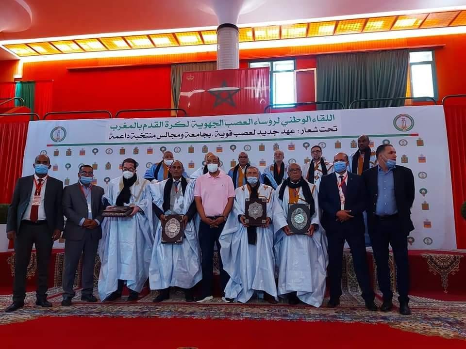 Les Ligues régionales de football en réunion à Laâyoune : Les présidents pour un 3e mandat du président actuel de la FRMF