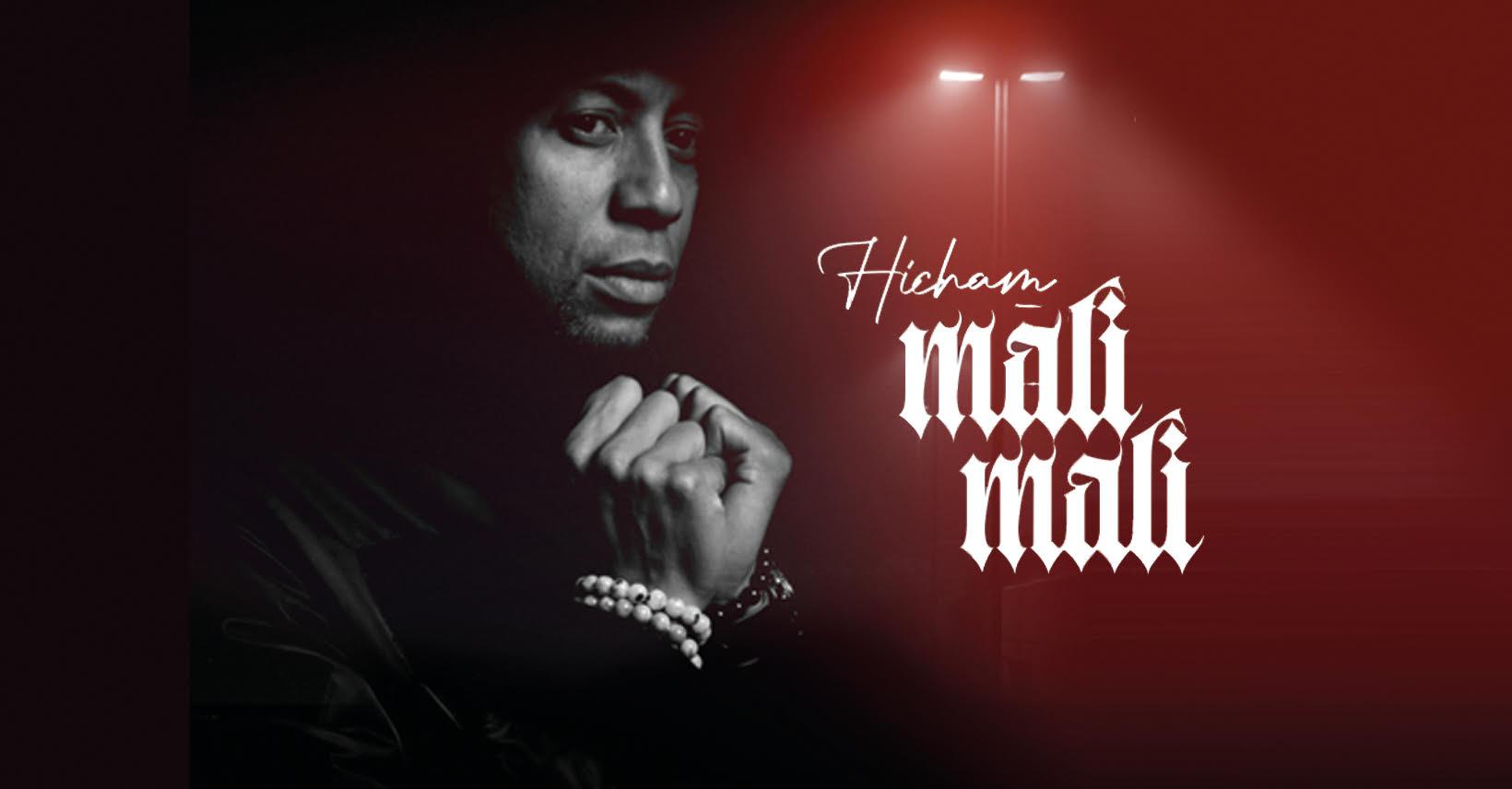  Interview avec Hicham Idelcaid : le mélomane de la musique afro
