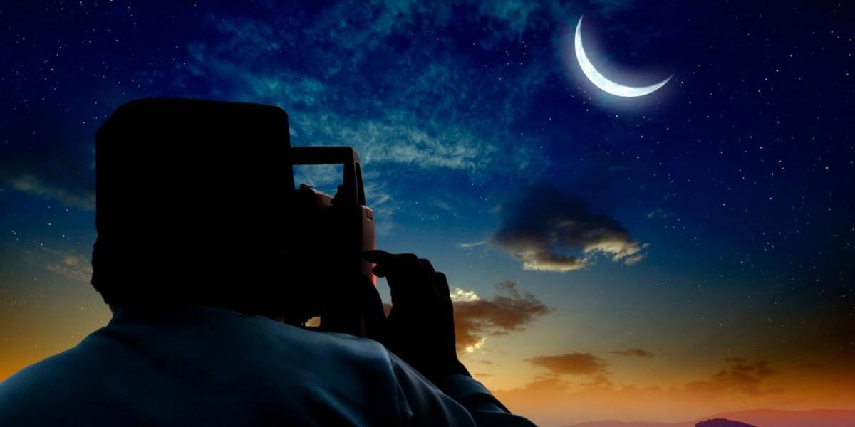 Officiel : le premier jour du Ramadan sera le mercredi 14 avril