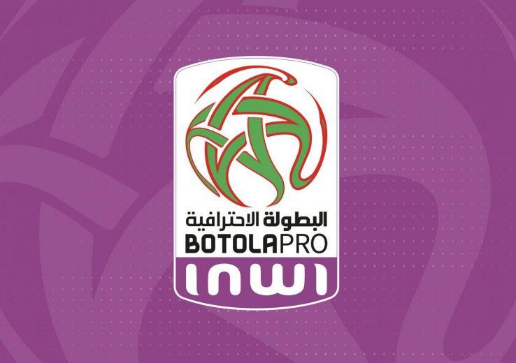 """Programme de la Botola Pro D1 et D2 """"Inwi"""""""