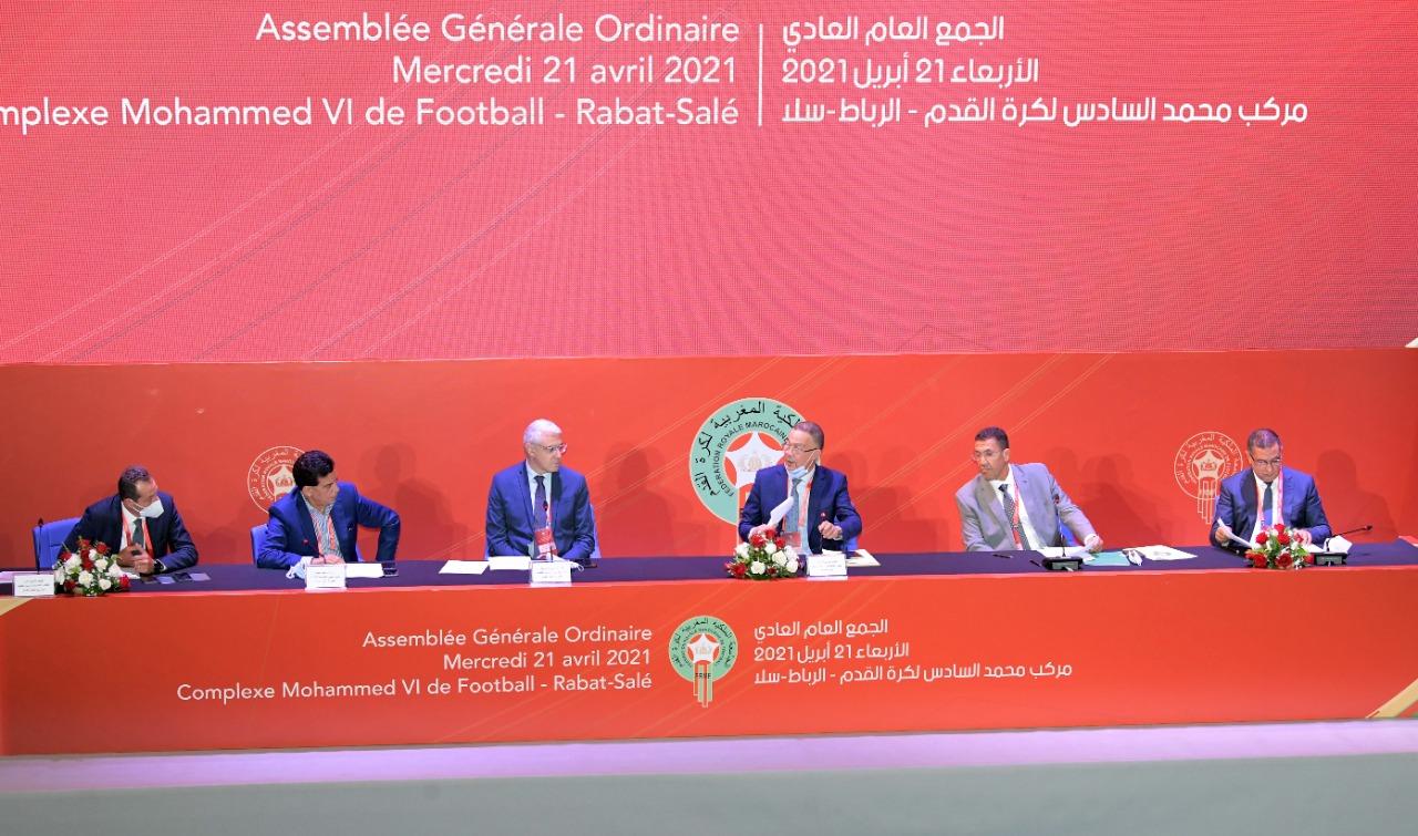 Assemblée Générale annuelle de la FRMF : Gouvernance, ajustements et institutionnalisation des procédures à l'ordre du jour