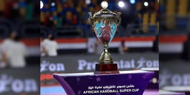 Handball : Report du 37ème Championnat d'Afrique des clubs vainqueurs de coupe