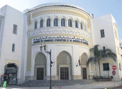 Rabat: Que se passe-t-il à la Chambre de Commerce ?