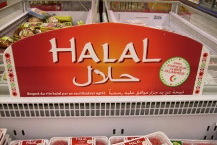 Les abattoirs de Casablanca labellisés «halal»
