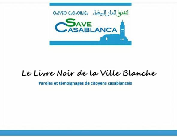 Interview avec Mouna Hachim, écrivain: « Casablanca est victime d'un réel problème de gouvernance »