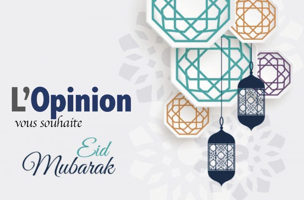 Officiel : Aïd Al Fitr célébré jeudi au Maroc