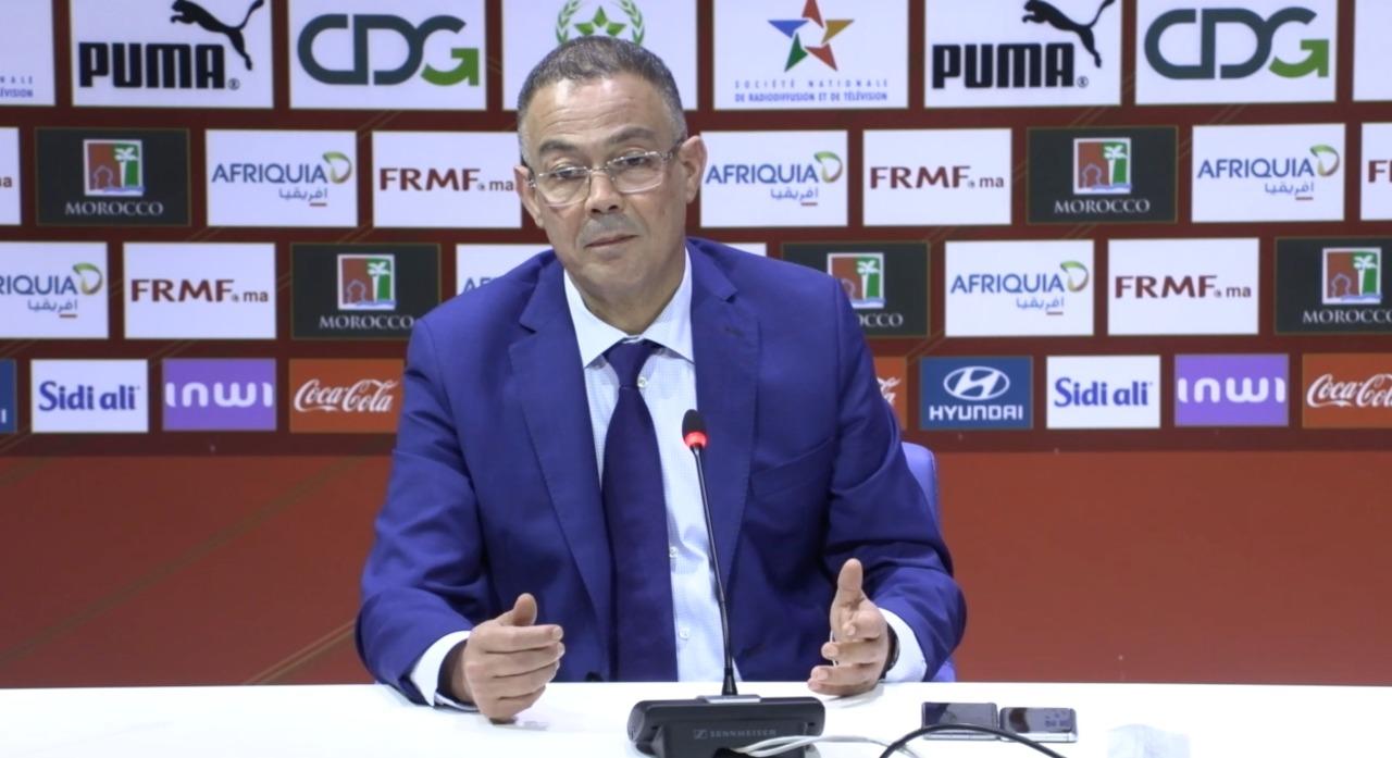 FRMF : Le président de la Fédération reçoit l'équipe nationale du futsal