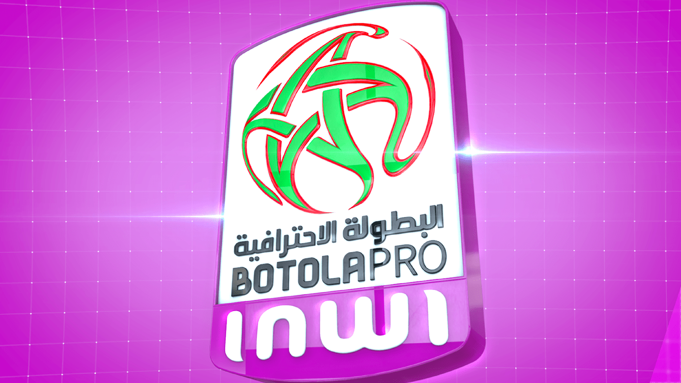"""Botola Pro D2 """"Inwi"""" (25ème journée)"""