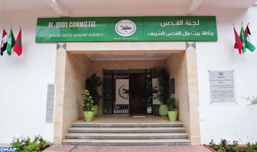 L'agence Bayt Mal Al-Qods Acharif préoccupée par la situation sociale des Maqdissis