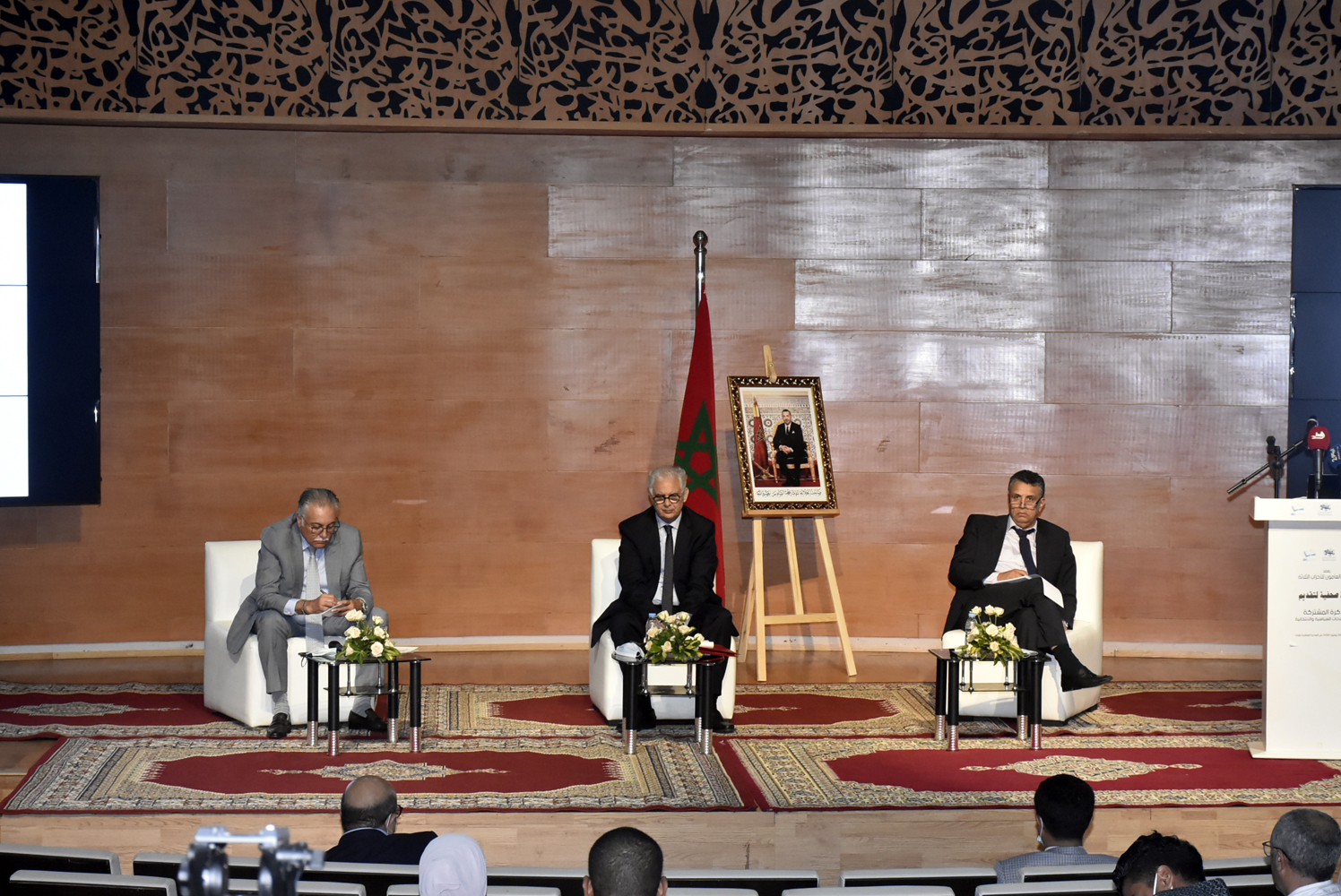 Istiqlal, PAM, PPS : Concertation, coordination et coalition si affinités