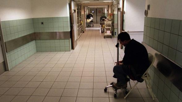 Santé: Les hôpitaux publics plus marginalisés que les cliniques
