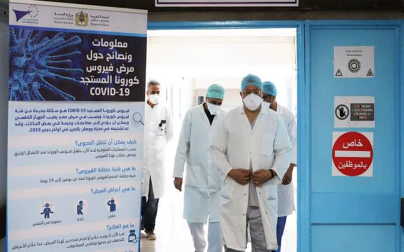Ministère de la Santé : Vers l'élaboration d'une stratégie nationale pour les employés du secteur