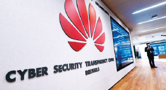 Huawei / cyber sécurité: Ouverture, en Chine, du plus grand centre de transparence