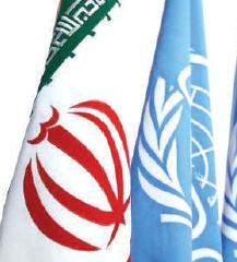 Nucléaire iranien : Fin du 6ème round des négociations à Vienne